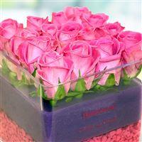 the-cube-rose-200-4078.jpg