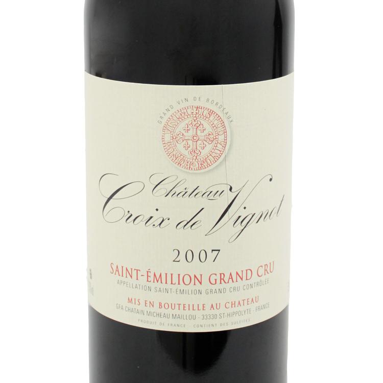 vigne-et-saint-emilion-200-2452.jpg